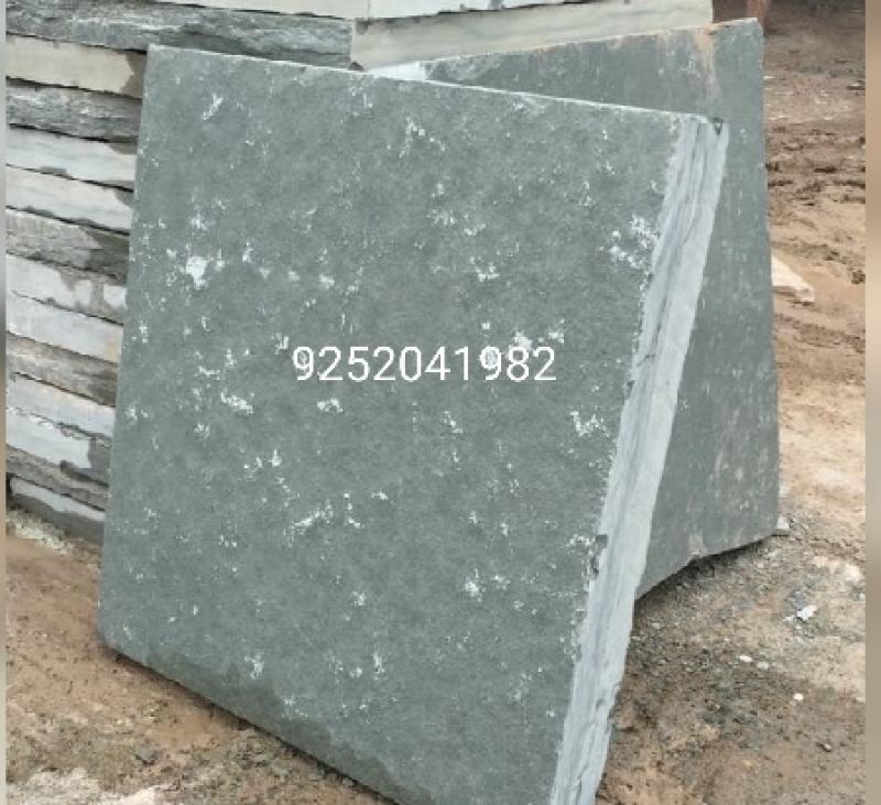 rough kota stone 2x2