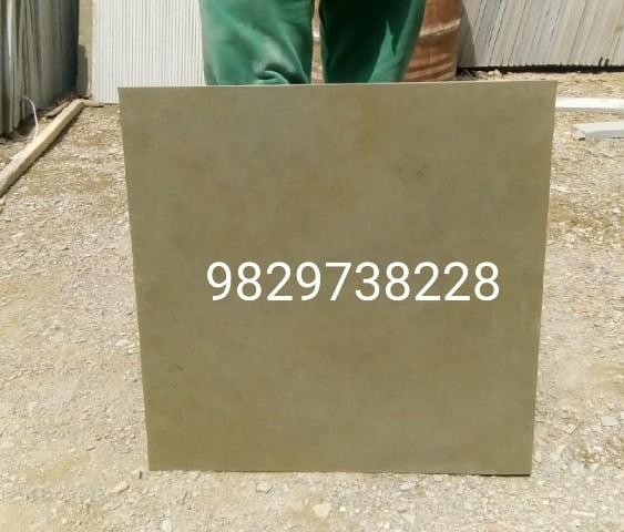 kota stone brown tiles